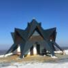 Der Aussichtsturm auf dem Wirtsberg