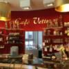 Das Café Vetter in Hof – traditionsreich und beliebt