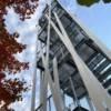 Der Aussichtsturm in Remtengrün im oberen Vogtland